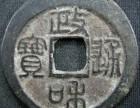 重庆古玩古董鉴定中心