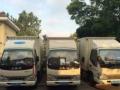 黄岛专业承接大中小型搬家装卸、搬厂、空调移机特优!