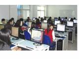 海阳网站制作小程序开发速成班