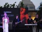 徐州活动策划、商业演出、模特走秀、开业庆典