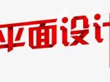 德阳广汉短期培训平面设计精英班