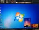 i3游戏电脑32寸超薄显示器