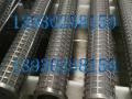空气滤芯发电机组防水型木浆纸折叠式PUk2337等