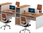 海淀区工位办公桌定做 板式文件柜定做
