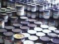 荆州回收库存过期染料颜料油漆树脂塑料颗粒橡胶石蜡