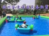 杭州夏季80平充气水池水上手摇船暖场活动道具出租