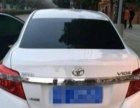丰田威驰2014款 威驰 1.3 手动 超值版