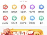 鄭州app開發公司