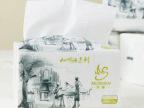 100%原生浆面巾纸 原木抽纸 超韧面巾纸 抽取式纸巾厂家直销