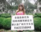 广州违章扣分代办处理,广州代办违章怎么联系