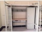 石家庄大学公寓床,不锈钢双层床,石家庄学生专用床