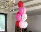 气球花 氦气球 气球拱门 儿童节气球布置 五一节