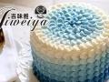 吉味雅蛋糕西点店加盟 投资金额 1-5万