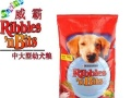 40斤狗粮装 可和狗场合作 量大价优