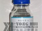 永辉工业一次性净化取样瓶清洁采样瓶洁净试剂瓶滤瓶
