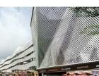菱形镂空艺术冲孔雕花铝单板 铝合金窗花 铝方管方通木纹