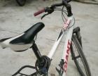 捷安特山地自行车ATX660送锁送货架便宜甩