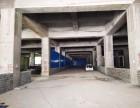 都市快报一一好位置(混凝土框架厂房仓库)对外招租