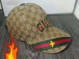 Gucci古驰帽子