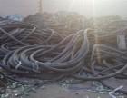 南阳电缆回收南阳今日电缆回收价格
