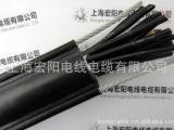 起重机扁电缆 现货供应 行车用扁电缆 上海宏阳电线电缆厂家直销