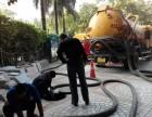 市政疏通 工廠/學校管道清淤 化糞池高壓清洗
