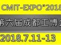 2018年工业展会招商 长春制造业博览会 成都工业博览会