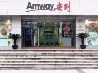 北京市哪里能买到安利产品,北京市的安利直营店在哪里