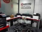 济南京瓷复印机专卖店 厂家授权,售后无忧