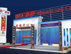 长沙针对房地产开发的智慧生活体验馆 房地产数字展厅 临时展厅