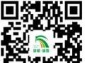 甘肃康桥国际旅游公司办各国签证申请快出