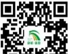 甘肃康桥旅游国际旅游公司