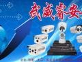 监控设备批发、安装,KTV音响灯光、无线覆盖等