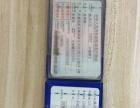 丰田卡罗拉2013款 卡罗拉 1.6 自动 GL 炫酷特装版