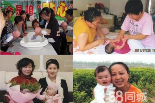 北京月嫂 家庭保姆服务