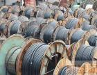 沈阳电缆电线回收 沈阳周边电缆回收 沈阳铜线回收 电缆回收