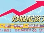 超低佣金炒股开户 韩城股票开户佣金哪家券商低??