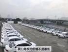 苏州园区长风智慧驾校 教练直招 车接车送 就近练车