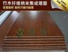 朝阳建平最大的速装竹木纤维面饰板生产厂家