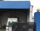 胡新工业区 厂房 5600平米