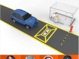 车辆底盘异物检查系统