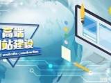 东营网站开发 网站制作 网站建设 小程序开发 免费咨询