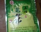 高山茶叶(绿茶)