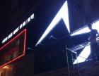 南宁专业制LED显示屏、发光字、喷绘招牌制作、雨棚