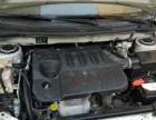 比亚迪F32010款 1.5 手动 新白金版 GLX-i 豪华型