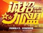 中国城镇人才服务网 城市分站 代理加盟