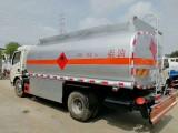 江淮骏铃5吨油罐车 5吨柴油车工地流动车 豪华顶配 可定做