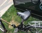折叠自行车卖了,,不讲价20圈啊,。