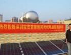 选择亿清佳华光伏发电,合理利用新能源