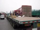 苏州到北京物流专线 整车零担 专业物流公司 专业货运公司